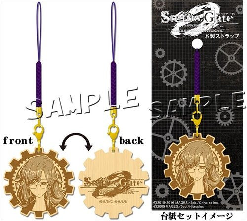 Image 2 for Steins;Gate 0 - Wooden Strap: Moeka Kiryuu