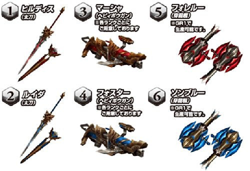 Image 3 for Monster Hunter Frontier G [Beginner's Package]