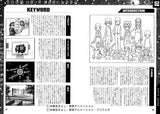 Thumbnail 3 for Digimon Series Memorial Book Digimon Animation Chronicle Art Book
