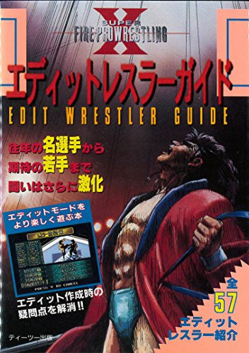 Image 1 for Super Fire Pro Wrestling X Edit Wrestler Guide Book / Snes