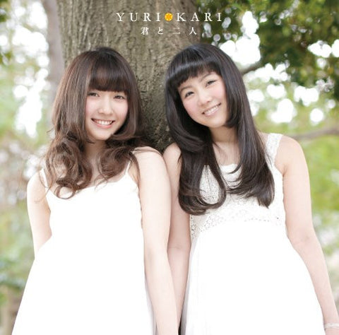 Image for Kimi to Futari / YURI*KARI