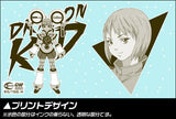Thumbnail 2 for Tiger & Bunny - Dragon Kid - Huang Pao-Lin - Glass (Cospa)