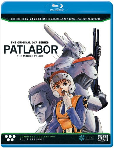 Image 1 for Patlabor The Mobile Police Original OVA Series: Early Days