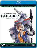 Thumbnail 1 for Patlabor The Mobile Police Original OVA Series: Early Days