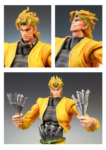 Image 2 for Jojo no Kimyou na Bouken - Stardust Crusaders - Dio Brando - Super Action Statue #11 (Medicos Entertainment)