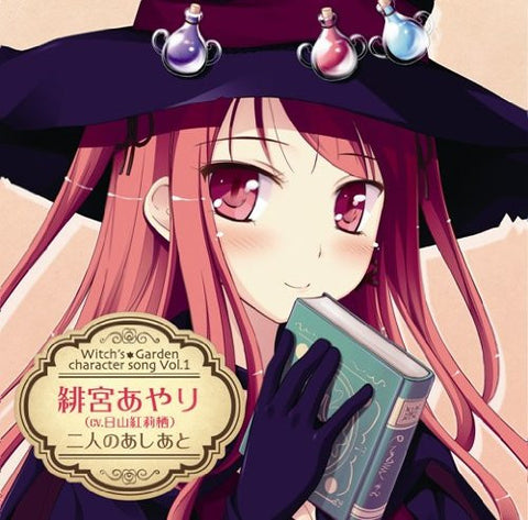 Image for Witch's Garden character song Vol.1 Ayari Hinomiya