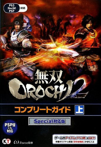 Image 1 for Warriors Orochi 3 Complete Guide Book Joukan Special / Ps3 / Xbox360 / Psp