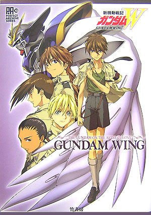 Image 1 for Gundam Wing Perfect Archive Series Illustration Art Book