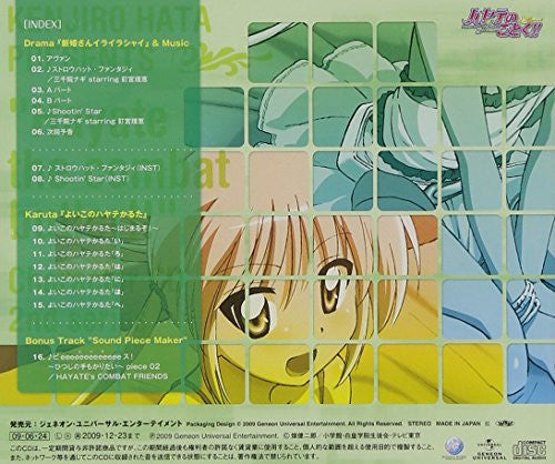 Image 3 for Hayate the Combat Butler Character CD 2nd series 01 Nagi Sanzenin starring Rie Kugimiya
