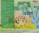 Thumbnail 3 for Hayate the Combat Butler Character CD 2nd series 01 Nagi Sanzenin starring Rie Kugimiya