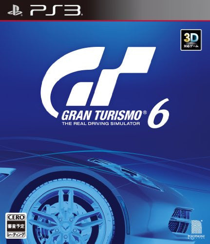 Image 1 for Gran Turismo 6 [15th Anniversary Box]