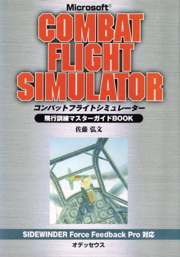 Image 1 for Microsoft Combat Flight Simulator   Master Guide Book / Windows