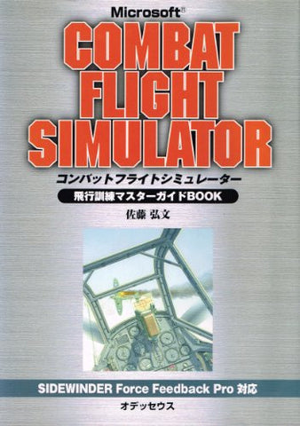 Image for Microsoft Combat Flight Simulator   Master Guide Book / Windows