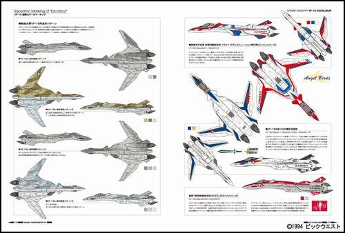 Image 7 for Macross   Variable Fighter Master File: Vf 19 Excalibur