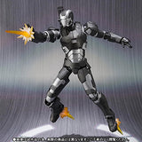 Avengers: Age of Ultron - War Machine Mark 2 - S.H.Figuarts - 4