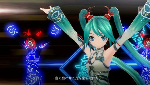 Image 5 for Hatsune Miku -Project DIVA- f