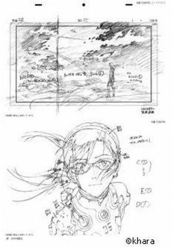 Image 4 for Gainax: Groundwork Of Evangelion 2.0 You Can (Not) Advance Collection 1