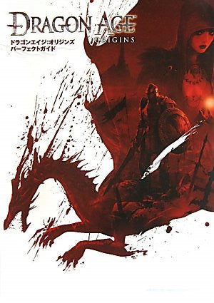 Image for Dragon Age: Origins Perfect Guide