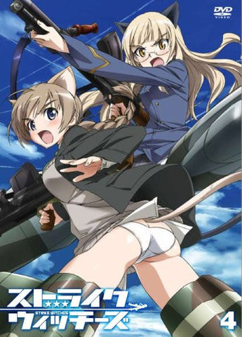 Image for Strike Witches 4