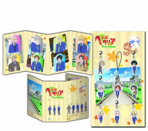 Image 7 for Gakuen Hetalia Portable [Limited Edition]