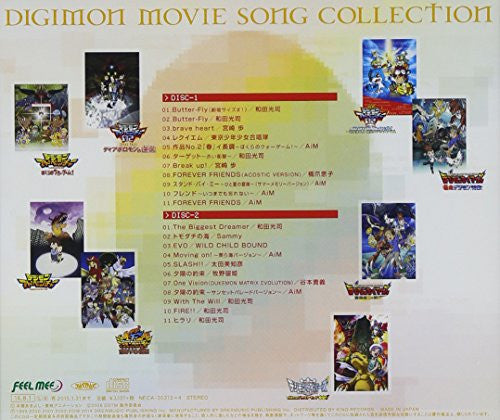 Image 2 for DIGIMON MOVIE SONG COLLECTION ~Omegamon Version~
