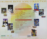 Thumbnail 2 for DIGIMON MOVIE SONG COLLECTION ~Omegamon Version~
