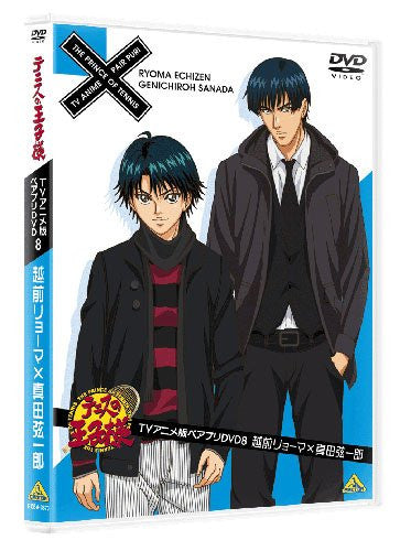 Image 1 for The Prince Of Tennis Pair Pri DVD 8 Ryoma Echizen x Genichiro Sanada