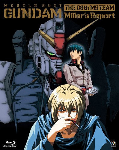 Image 1 for Mobile Suit Gundam: The 08th MS Team - Mirrors Report [Limited Edition]