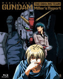 Thumbnail 1 for Mobile Suit Gundam: The 08th MS Team - Mirrors Report [Limited Edition]