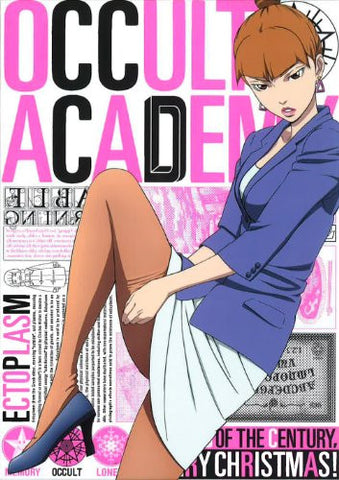 Image for Occult Academy 5 [Blu-ray+CD Limited Edition]