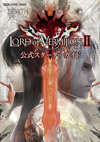 Image 1 for Lord Of Vermilion Ii Official Starter Guide Book / Arcade
