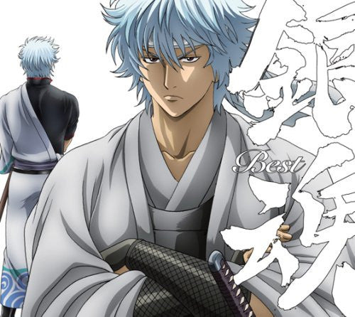 Image 3 for Gintama Best [Limited Edition]