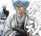 Thumbnail 3 for Gintama Best [Limited Edition]