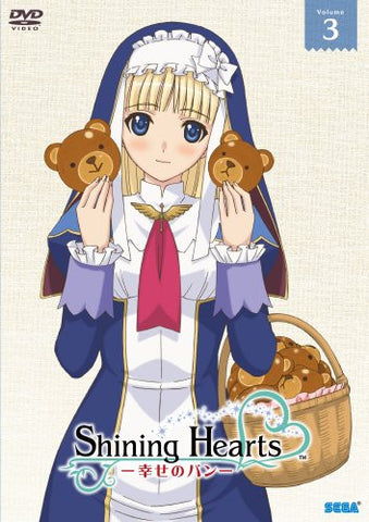 Shining Hearts - Shiawase No Pan Bread Of Happiness Vol.3