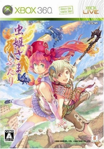 Image 1 for Mushihimesama Futari Ver 1.5 [Limited Edition]