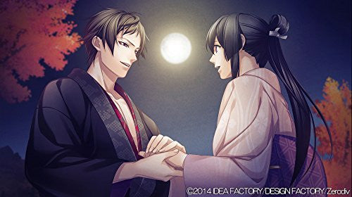Image 2 for Urakata Hakuoki: Akatsuki no Shirabe