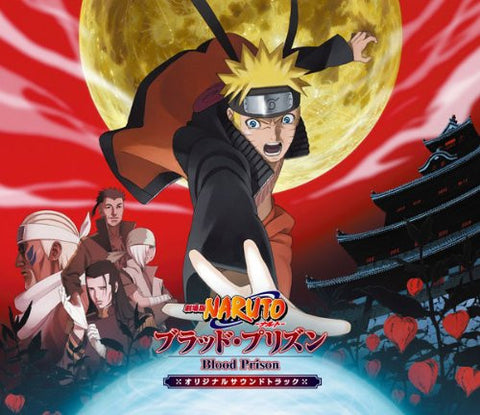Image for NARUTO THE MOVIE: Blood Prison Original Soundtrack