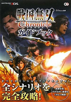 Samurai Warriors Chronicle Guide Book / 3 Ds