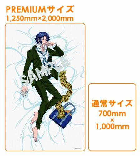 Shin Tennis no Ouji-sama - Yukimura Seiichi - Blanket (Sol International)