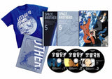 Thumbnail 1 for Space Brothers / Uchu Kyodai Blu-ray Disc Box 2nd Year 5 [Limited Edition]
