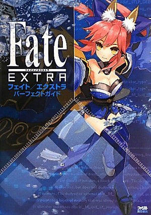 Image for Fate/Extra Perfect Guide