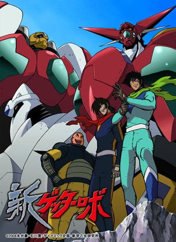 Image for Shin Getter Robo Blu-ray Box