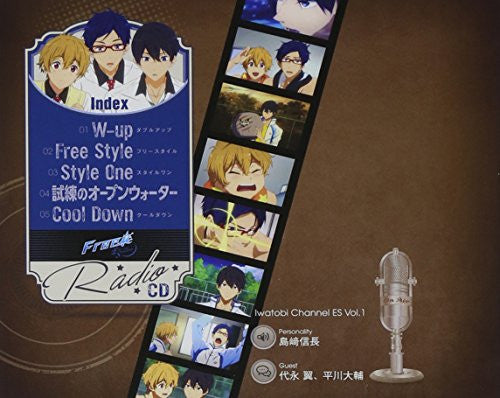 "Image 2 for Radio CD ""Iwatobi Channel! ES"" Vol.1"