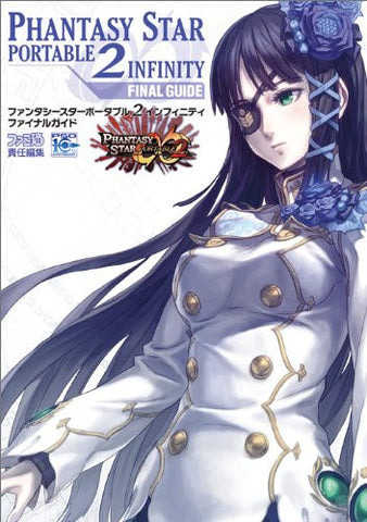 Image for Phantasy Star Portable 2 Infinity Final Guide