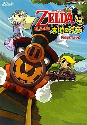 Image 1 for Nintendo Dream The Legend Of Zelda Spirit Tracks Strategy Guide Book / Ds