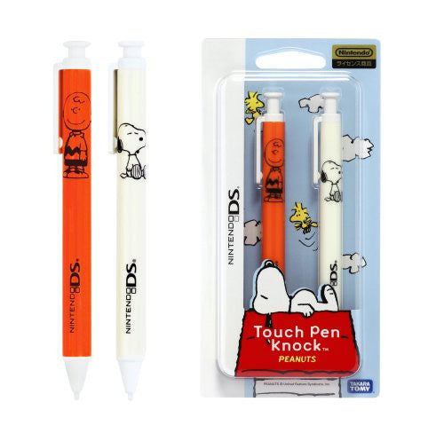 Image 1 for Touch Pen Knock Peanuts (Charly Brown red)