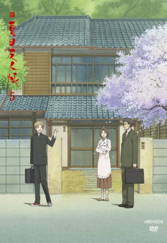 Image for Zoku Natsume Yujin Cho Vol.5 [DVD+CD Limited Edition]
