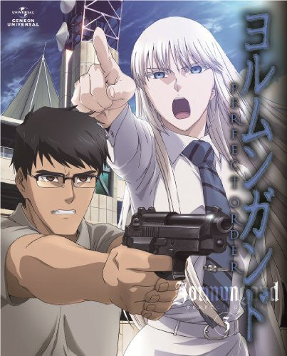 Image 2 for Jormungand Perfect Order 3 [Limited Edition]
