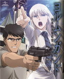 Thumbnail 2 for Jormungand Perfect Order 3 [Limited Edition]
