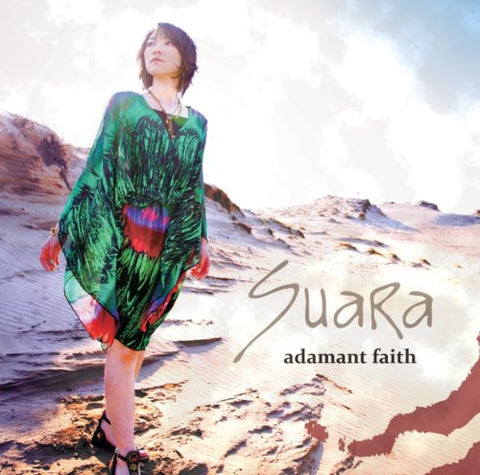Image for adamant faith / Suara